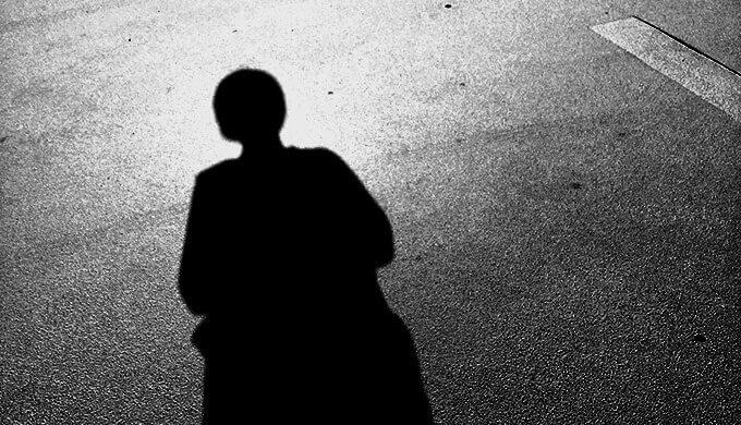 ユング心理学の概念「影」(シャドー)のイメージ画像